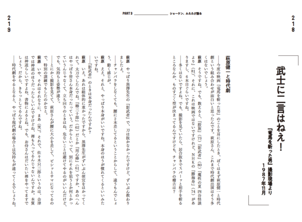 P218_219.png