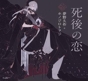 shigo_cover.jpg