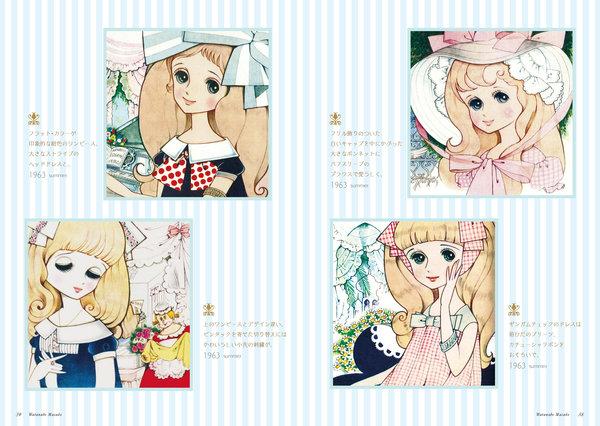 広報用)少女マンガ・ファッションブック_ページ_38-39.jpg