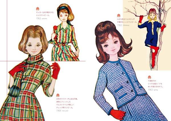 広報用)少女マンガ・ファッションブック_ページ_112-113_.jpg