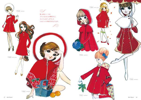 広報用)少女マンガ・ファッションブック_ページ_14-15.jpg