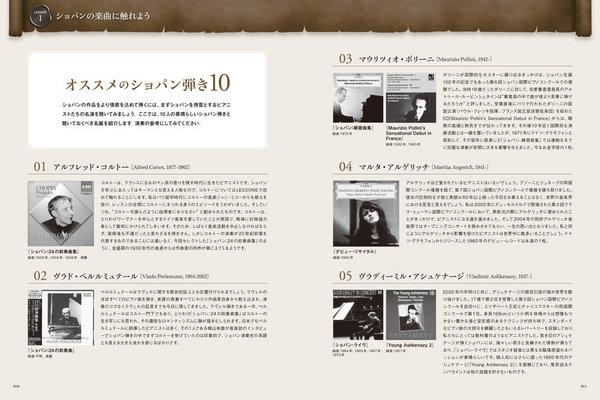 p10-11.jpg
