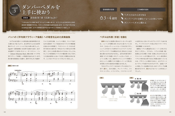 p18-19.jpg