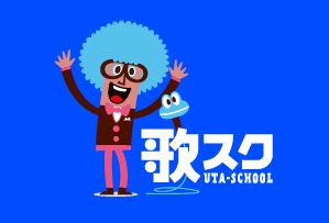 utakusu_saporter.png
