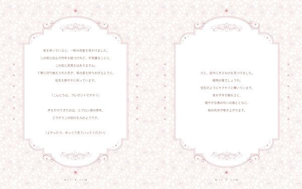 Alice Closet-sample.jpg