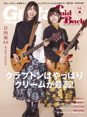 GMLB4_cover0820re.jpg