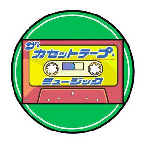 cas_logo_01-jpg.jpg