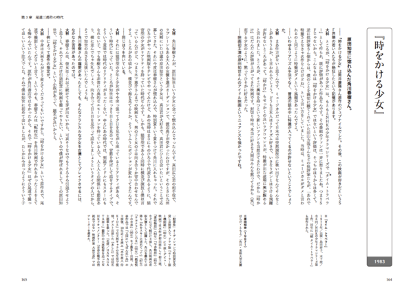 P164_165.png
