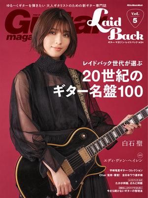 GMLB5_cover.jpg