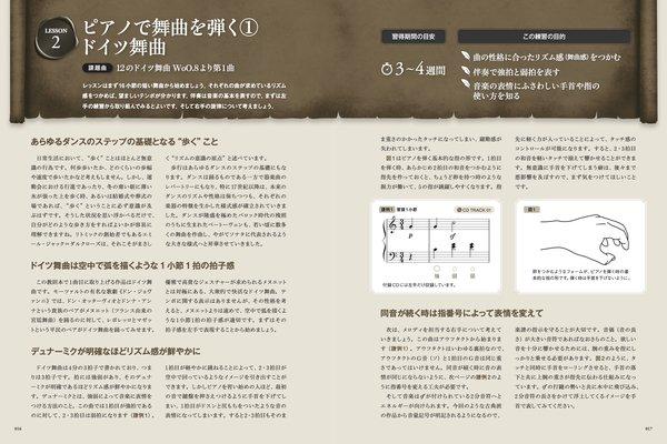 リリース用_04のコピー.jpg