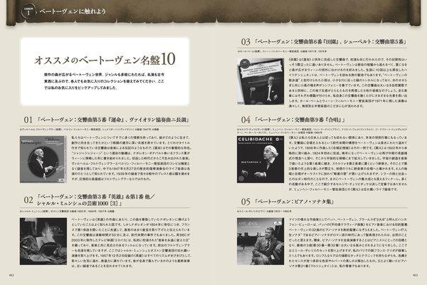 リリース用_03のコピー.jpg