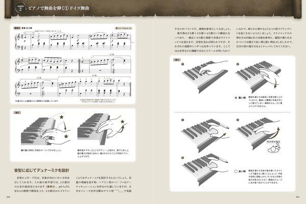 リリース用_05.jpg