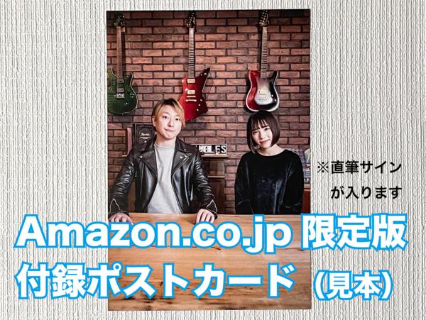 postcard_mihon2.png