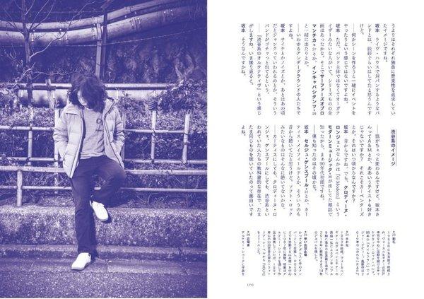 shibuyakei3.JPG