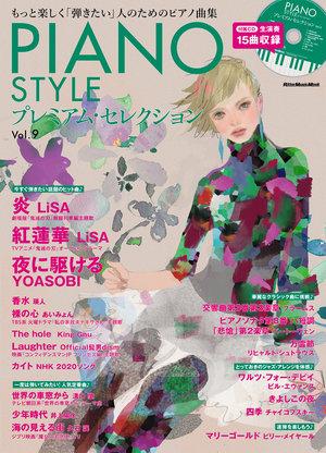 PSP_cover6.jpg