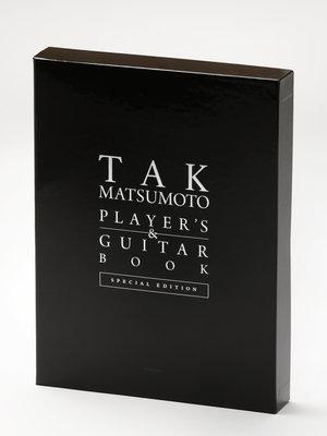 TAK_ボックス表紙.JPG