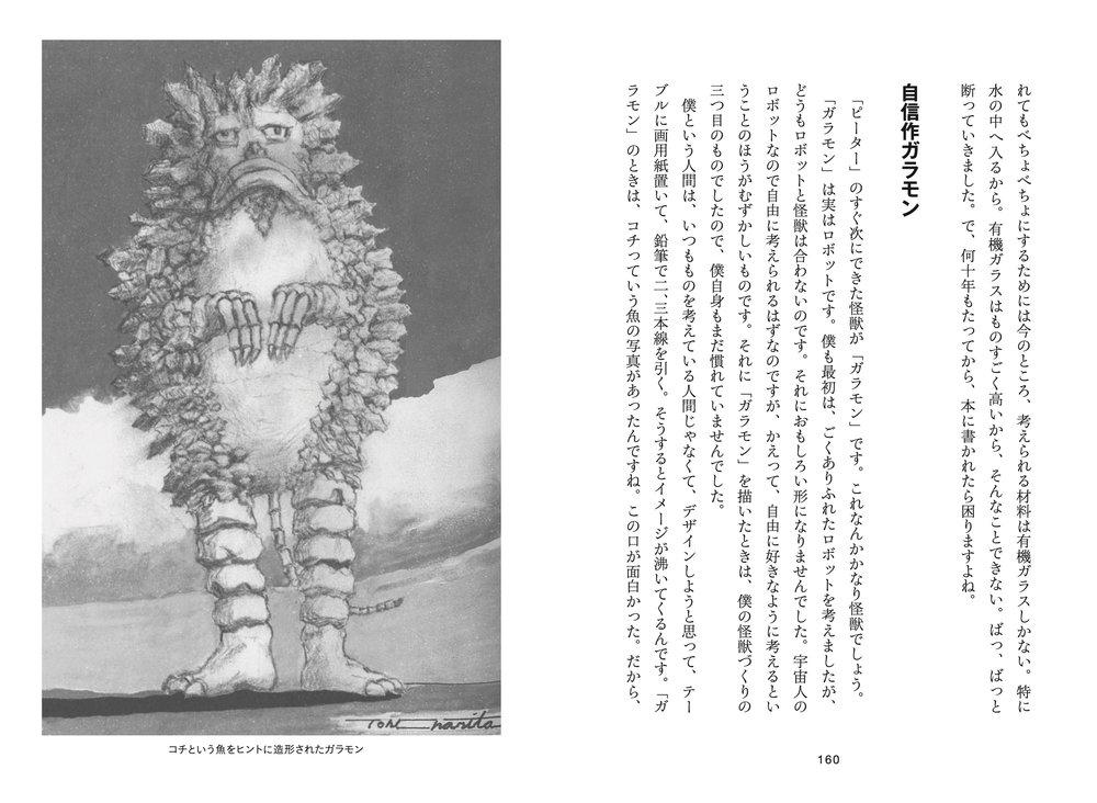 p7-8.jpg