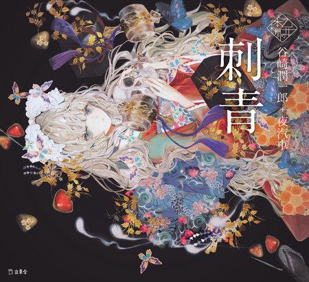 cover_shisei.jpg