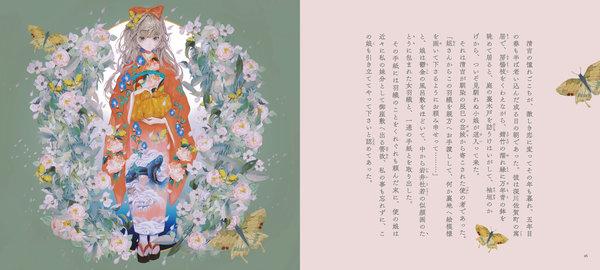 sample-shisei.jpg