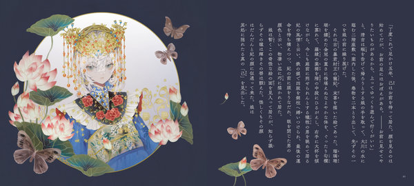 sample-shisei2.jpg