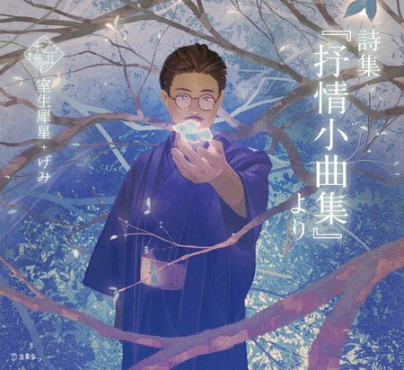 cover_zyozyou.jpg