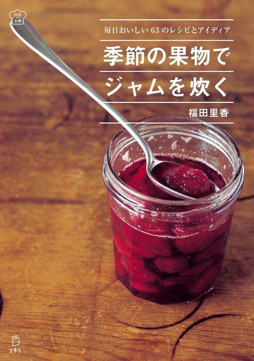 2_表紙-thumb-500x709-34683.jpg