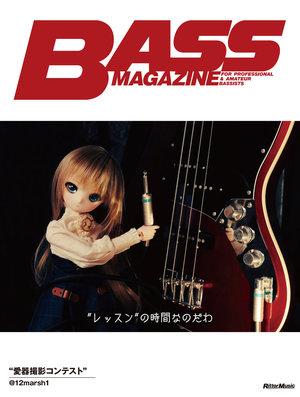 BM_Cover_02.jpg