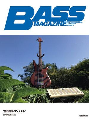 BM_Cover_01.jpg