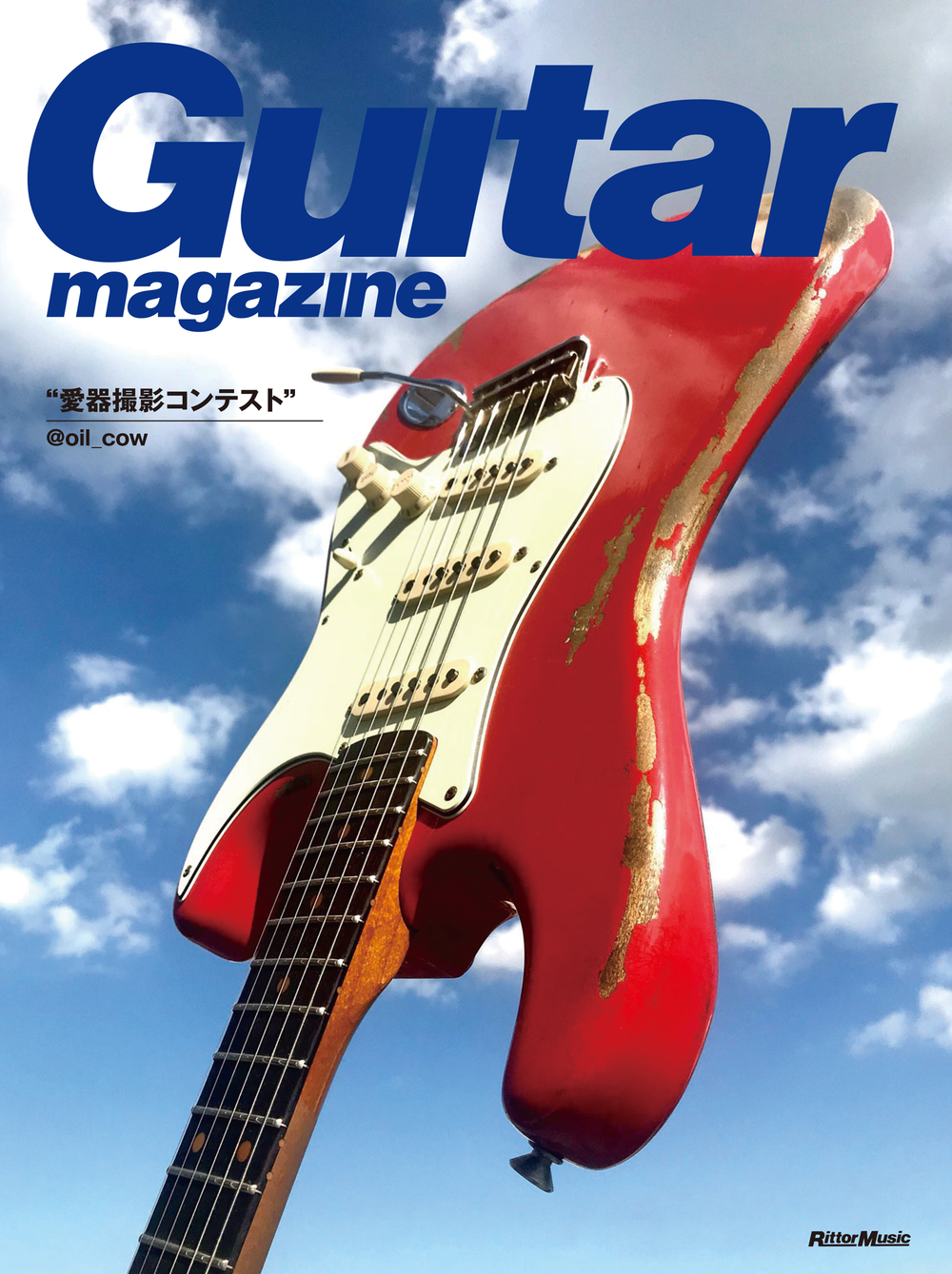 GM_Cover_01.png