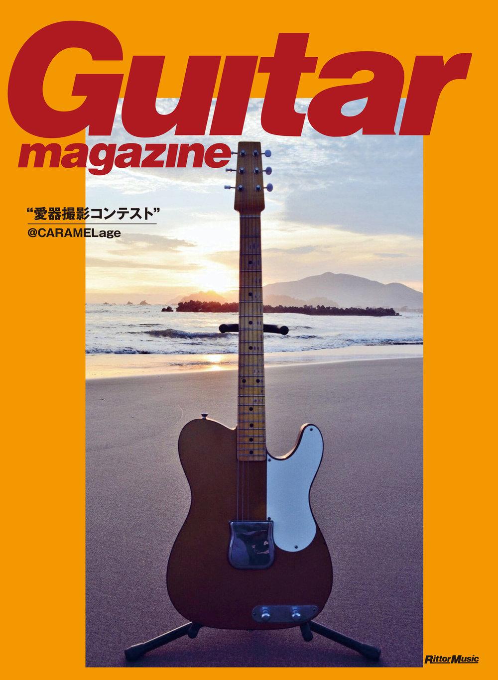 GM_Cover_03.jpg
