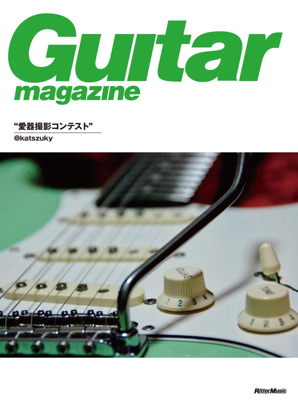GM_Cover_07.jpg