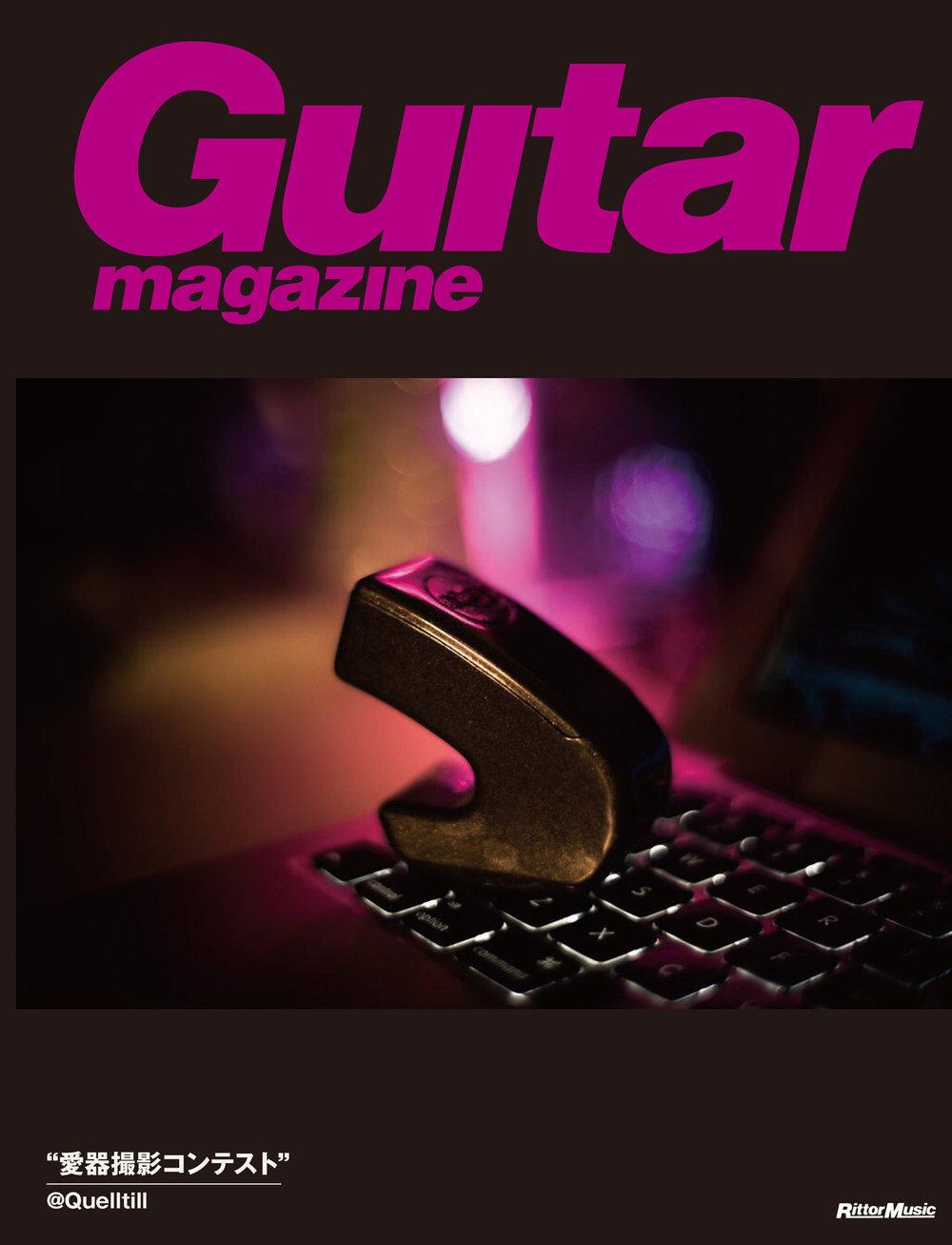 GM_Cover_08.jpg