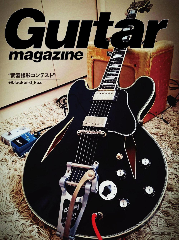 GM_Cover_09.jpg