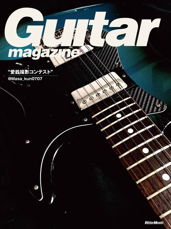 GM_Cover_10.jpg
