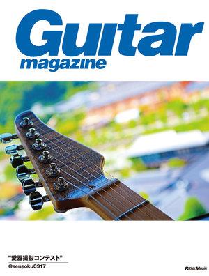 GM_Cover_06.jpg