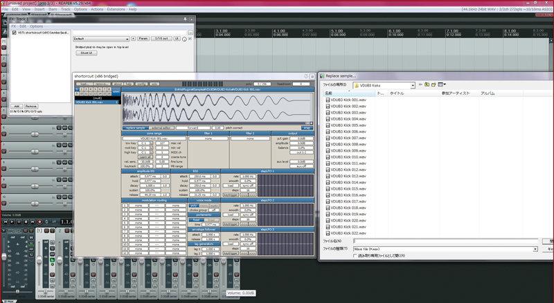 Vember Audioのサンプラー