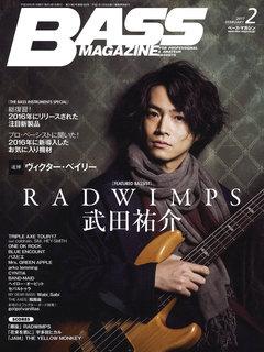 ベース・マガジン2017年2月号