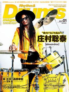 リズム&ドラム・マガジン2017年1月号