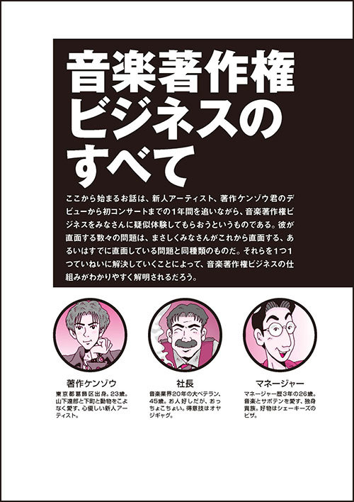 Chosaku1.jpg