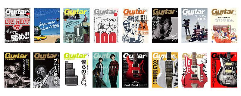 GM_ebook3.jpg
