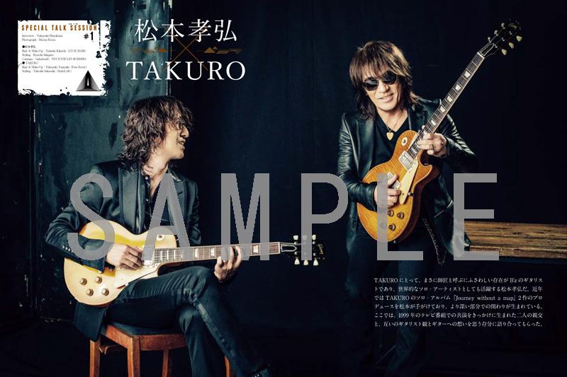 takuro_pickup_02_sample.png