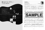 3121212001_sample7.jpg